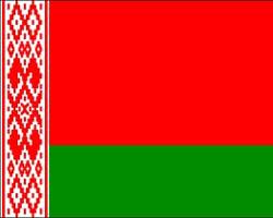 Министерство юстиции Белоруссии намерено